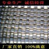 特优质量 不锈钢输送带 眼镜型网带 环形输送带 2年质保