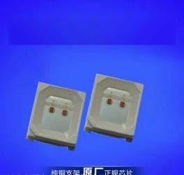 2835紅外線LED發射管 850LED