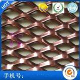 【厂家直销】铝合金钢板网 菱型铝网10mm×20mm