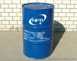 60%氫化鈉山東廠家