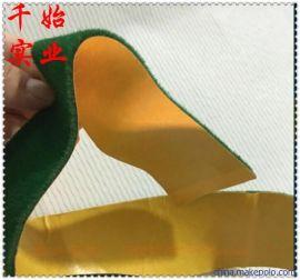 厂家直销背胶绿绒包辊带