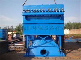 静电除尘器 工业转炉专用高压静电收尘器