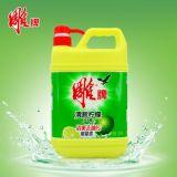 雕牌洗洁精2kg*8瓶清新柠檬环保A级果蔬餐具油污清洁剂无磷正品