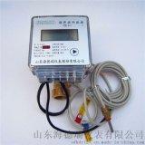 山东海德瑞(HDR)热销型超声波热量表 户用热量表 小口径热量表DN25(灰壳)