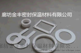 金丰供应四氟垫片价格|四氟垫片厂家|膨体四氟垫片厂家