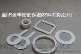 金豐供應四氟墊片價格|四氟墊片廠家|膨體四氟墊片廠家