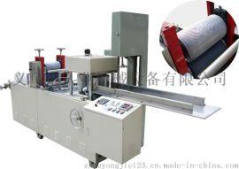 久业机械Jy-z230无纺布餐巾纸全自动压花折叠机