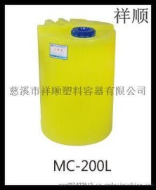 200L加药箱 增稠剂搅拌药箱 环保药箱 投药桶 油箱 洗洁精桶