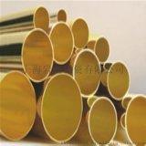 供应ZCuAl9Mn2(9-2)铸造铝青铜板铝青铜棒铜合金