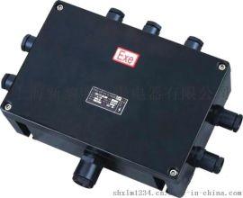 BJX8050防爆防腐接线箱,不锈钢防爆接线箱