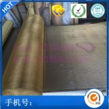 6目黄铜丝编织网厂家 电磁信号屏蔽黄铜网
