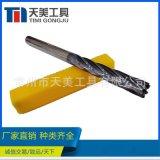 HRC45度 6刃鎢鋼鉸刀 硬質合金鎢鋼鉸刀 加長鉸刀 接受非標定製