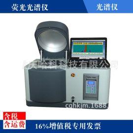 荧光光谱仪 能量色散X 多元素光谱分析仪 西南光谱分析检测仪配件