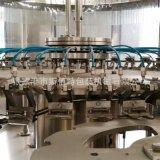 廠家供應 全自動可樂灌裝生產線/全自動碳酸飲料灌裝生產線