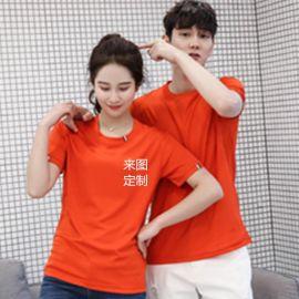夏季班服短袖男 女款短袖圆领速干T恤可来图来样定制企业店标LOGO