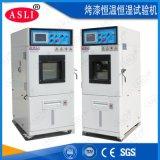 惠州現貨冷熱衝擊試驗箱 冷熱衝擊試驗箱 非線性冷熱衝擊試驗箱