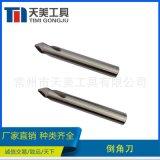 天美直供 HRC45度 铝用倒角刀CNC** 接受非标定制