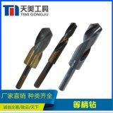 厂家直销  硬质合金产品  等柄钻  高速钢钻头  支持非标订制