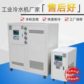 供应微波解冻小型冷水机 厂家定制现货供应