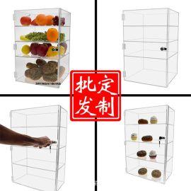 力驰深圳亚克力工厂定制收纳盒 水果展示盒亚克力蛋糕盒 展架
