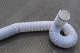 PP折叠风管