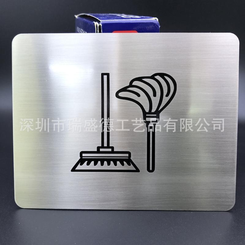 廠家定製不鏽鋼蝕刻標牌定做不鏽鋼銘牌