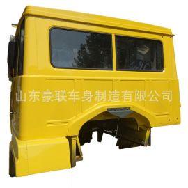 生產全車配件 質量保證  斯太爾駕駛室總成價格 圖片 廠家