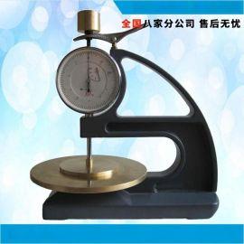 供应 指针测厚规 厚度测量仪