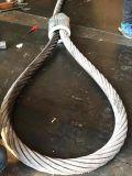 铝合金压制钢丝绳 钢丝绳压制吊索 钢丝绳吊索具直径52mm 长12米