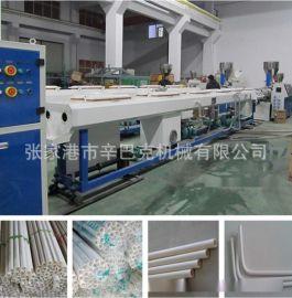 PVC管挤出机 pvc排水管生产线 PVC电工管挤出机
