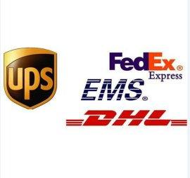邮政EMS与DHL比较分析