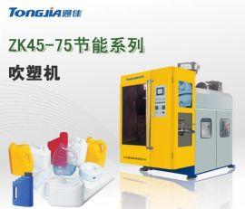 通佳系列汽车防冻液桶生产机器设备