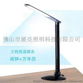 学习商务台灯触摸调光可充电LED台灯万年历卧室