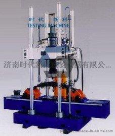 TPW-50电液伺服板弹簧疲劳试验机