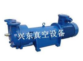 和泰生产2BVA2070不锈钢水环式真空泵