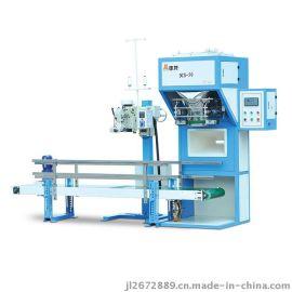 漳州佳龙 电子定量包装秤 颗粒定量包装机 **秤DCS-50-CW/Q5