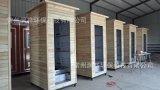 供应黄山 巢湖 安庆防腐木移动厕所 常州移动厕所厂家定制