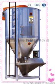 北京 立式搅拌机 大型搅拌机 大型混色机 加热混色机 厂家直销