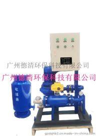 广州德清环保DN150胶球在线清洗装置