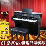 Ubest/優必勝61鍵標準力度帶藍牙/MP3多功能教學數碼電鋼琴電子琴