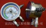 厂家直销差压表表盘直径100mm量程400kPa
