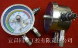 廠家直銷差壓表錶盤直徑100mm量程400kPa