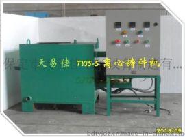 离心铸造机/离心铸件机价格