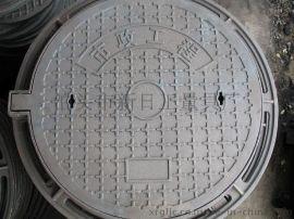 球墨铸铁井盖-铸铁雨水篦子生产厂家现货直销