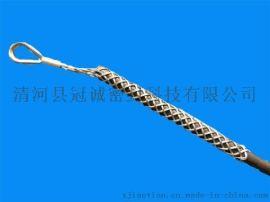 不锈钢电缆网套 导线网套 拉线网套 抗氧化 不生锈