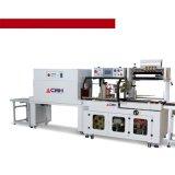厂家供应CHSL-5545全自动边封收缩包装机