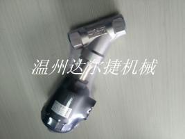 达尔捷供应卫生级气动角座阀、焊接角座阀、丝扣角座阀、快装角座阀、法兰角座阀