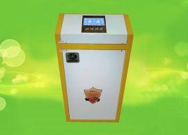 恒信电供暖设备落地式电锅炉HX-S-20R