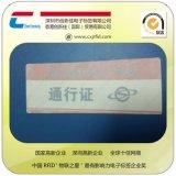 915MHz車輛通行防撕標籤,ISO18000-6C