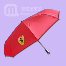 【广州雨伞厂】定做-法拉利 三折自开收 高尔夫伞 广告伞